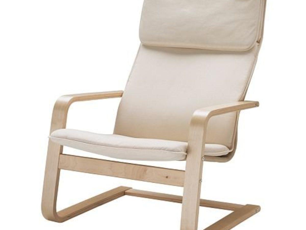 Stillsessel IKEA Pello Schwingsessel Sessel Ruhesessel ...